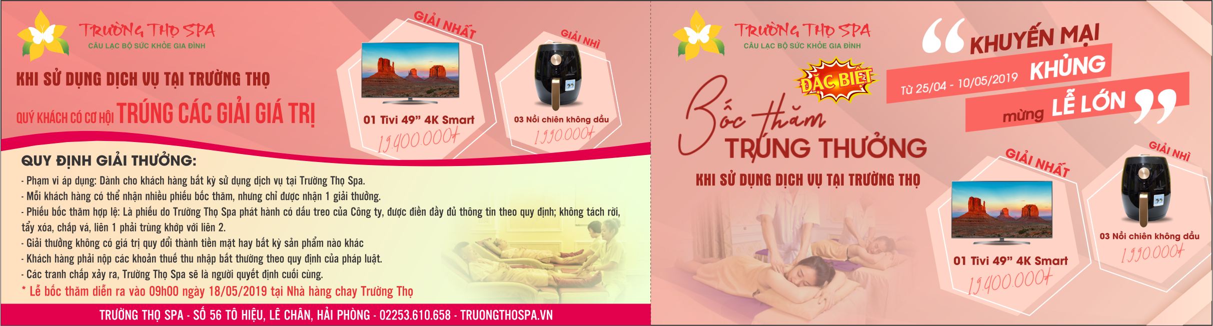 truong-tho-3004-0105-pbt.png